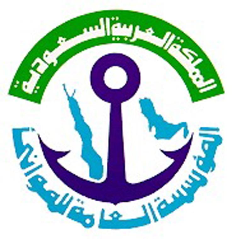 Method Corporation Saudi Ports Authority